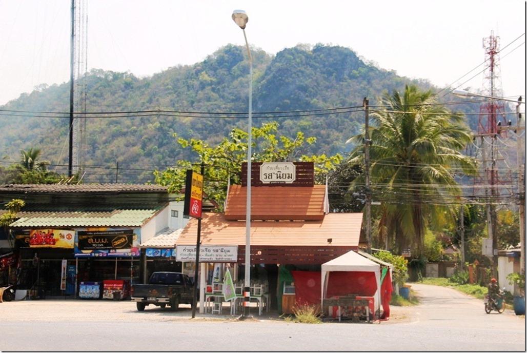 2012_02_17 Khao Yai (28)