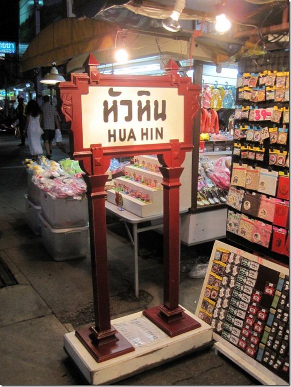 2012_09_16 Thailand Hua Hin Market (1)