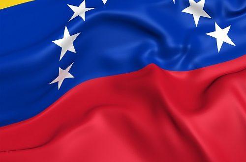 Have a Rest, Sr. Presidente Chávez